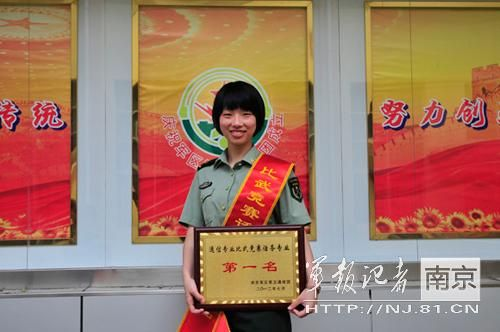 刘杨璐在比武中夺得桂冠