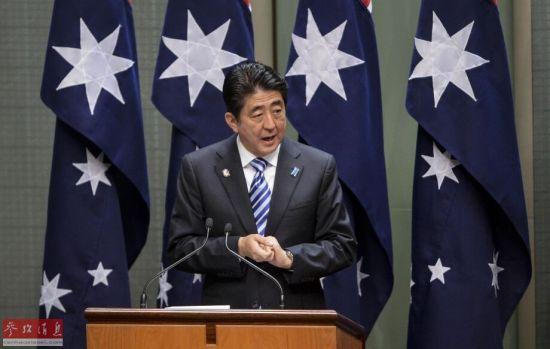 资料图:7月8日,在澳大利亚首都堪培拉,到访的日本首相安倍晋三在议会大厦发表演讲。