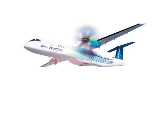 中航飞机西安飞机分公司新舟700新一代涡桨飞机