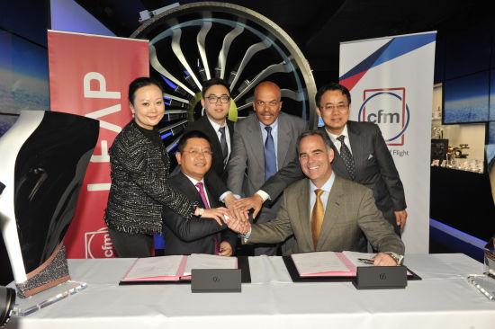 中国九元航空公司与CFM国际公司签署发动机订购协议。