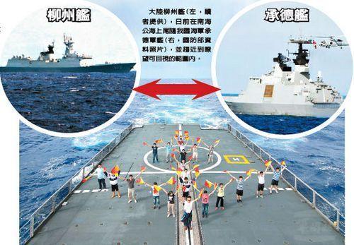 图片来源:台湾《联合晚报》