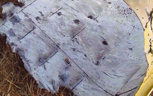 MH17一处飞机碎片显示其遭到30mm加农炮的袭击。