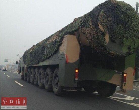 """资料图:网上流传的""""东风""""-41洲际导弹图片"""