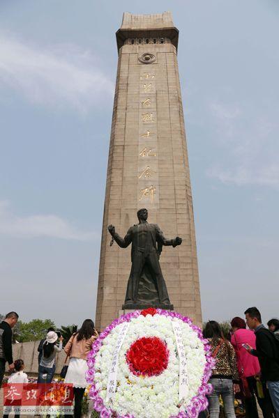 9月30日设立为烈士纪念日。  资料图