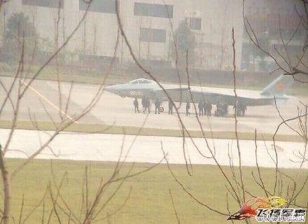 资料图:最新2015号歼-20曝光