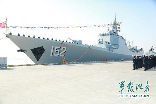 第5艘052C济南舰12月22日服役
