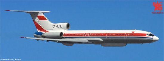 中国派遣装有合成孔径雷达的Tu-154侦察机执行搜索MH370的任务