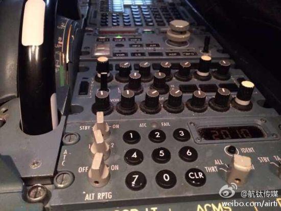 飞机应答机