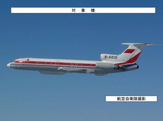 资料图:日本航空自卫队飞机去年11月17日拍摄到的中国空军图-154MD电子侦察机