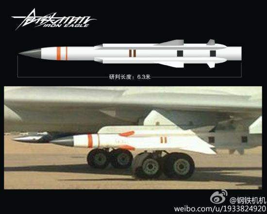 资料图:鹰击12反舰导弹详解图