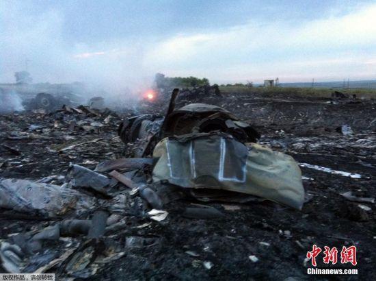 被击落的马航客机残骸