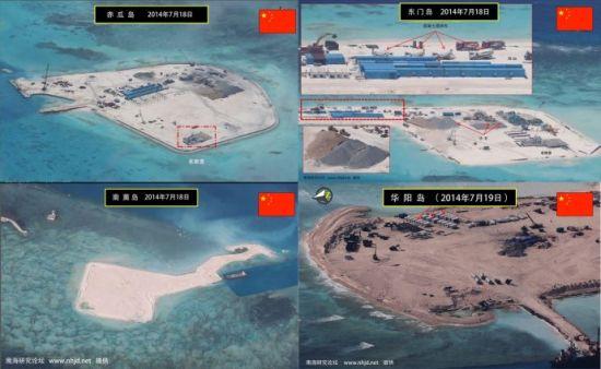 深度:解析中国南沙填海造岛战略 可停航母战斗