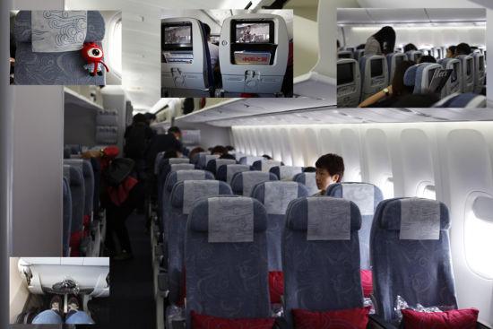 经济舱采用3-4-3布局,超级经济舱空间有提升