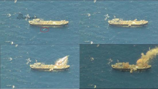 资料图: 台军雄风3导弹攻击靶船颇具威力,瞬间贯穿船体