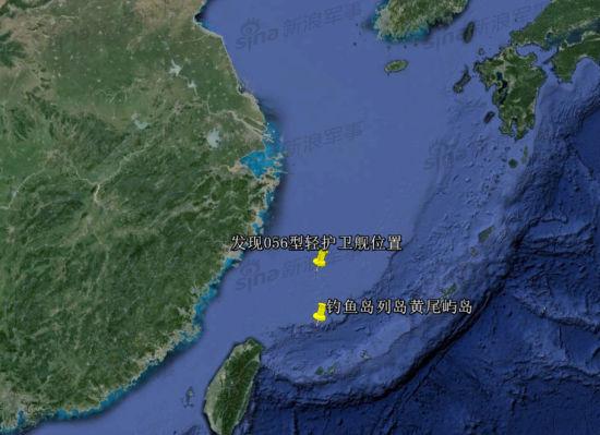 日本自卫队发现中国056护卫舰位置示意图