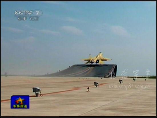 解放军歼15舰载机陆上滑跃起飞降落全程曝光