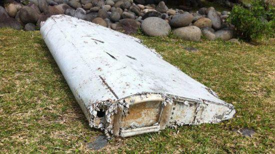 此次发现的飞机部件残骸