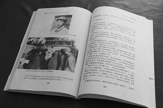 中评社北京8月9日电/近期网络上充斥着一些对人民英雄的各种抹黑、诋毁言论,中央主流媒体发起为英雄正名系列报道,引发社会各界强烈反响。   当听到有人质疑火烧邱少云违背生理常识时,87岁的郑时聪老人异常激动,拍着桌子:英雄就是英雄,哪容得胡说!我看着他牺牲,请功报道也是我写的,邱少云是个了不起的人啊!郑老一遍遍地重复。   烽火岁月结识战友邱少云   8月2日,记者来到建始县,在郑时聪大儿子郑明建的带领下见到了这位老革命。   时值正午,郑老泡了一杯清茶,坐在沙发上看电视。郑明建告诉我们,