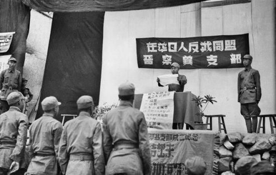 揭秘抗日战场上国共两军各自俘获了多少日军