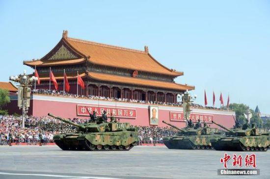解放军主战坦克
