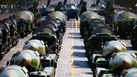战略导弹部队