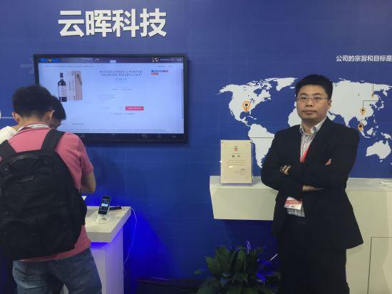 云晖科技总经理伍欣于北京航展云晖展台前