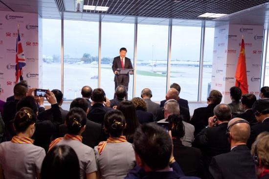 习近平主席在英国曼彻斯特机场宣布海南航空将于明年开通北京=曼彻斯特航线