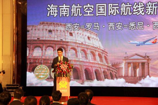 意大利驻华大使一等秘书高迪安(Massimo Gaudiano)预祝海南航空西安至罗马航线成功开通。