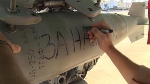 """炸弹上写""""为了同胞和巴黎"""""""
