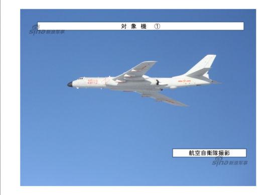 11月27日,中国轰6K战略轰炸机等11架军机首次大规模多机队飞越冲绳,日本方面出动战机监视。而这也是中国空军首次最大规模飞越宫古岛海域。