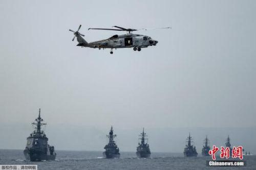 材料图:日本海上侵占队