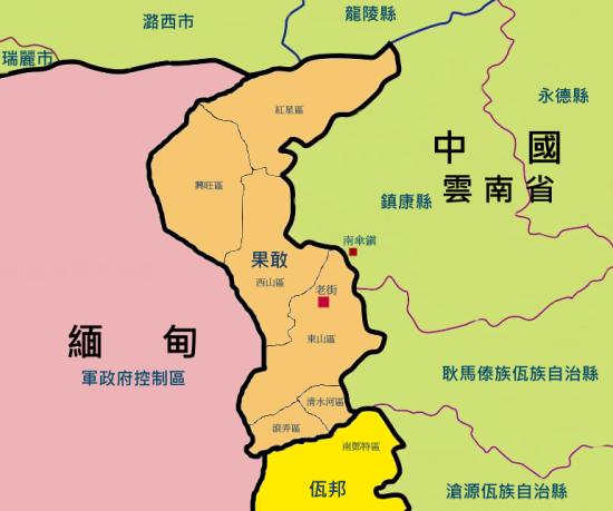资料图:中缅边境夹缝中的果敢