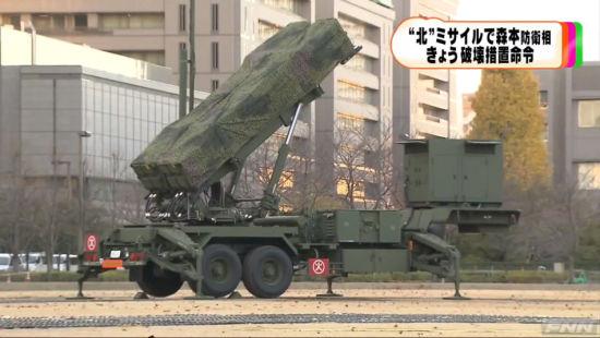 日本航空自卫队将爱国者III导弹系统部署在冲绳石垣岛、东京等重要地区。以便拦截朝鲜银河星3号运载火箭或碎片。