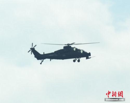 珠海航展上的武直10。中新网记者 陈海峰 摄