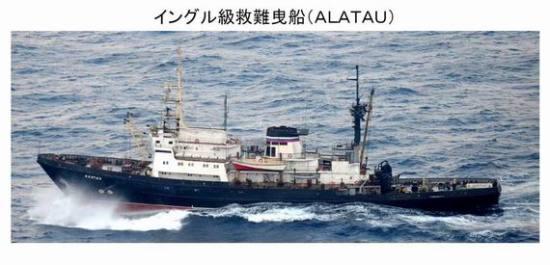 日媒称俄三艘军舰5日穿过对马海峡南下(图)
