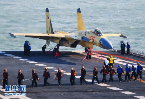 菲律宾关注歼15起降称随时待命重返黄岩岛