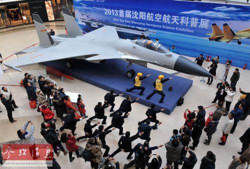 台媒:解放军海军歼-15量产已达9架
