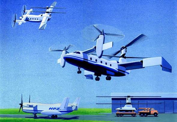 作品:韩培洲之前旋翼顷转式垂直起落飞机