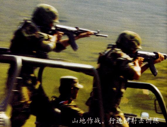图文:山地作战中特战队员行进间射击
