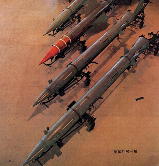 解放军研制成功新型舰空导弹试验用低空靶弹