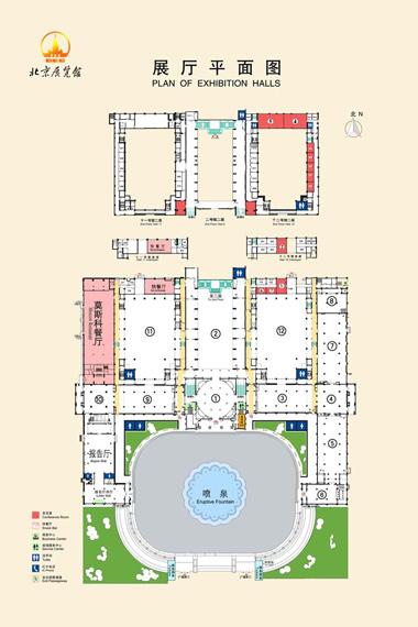 图文:展厅平面图