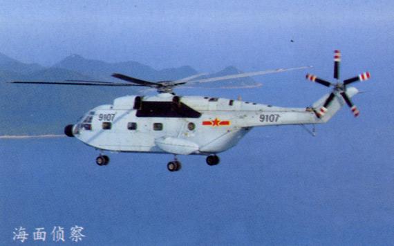 图文:南海航空团直8反潜直进行低空海面侦察