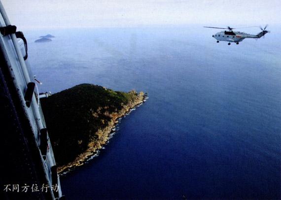 图文:直8直9反潜机队巡逻防区内所属岛屿