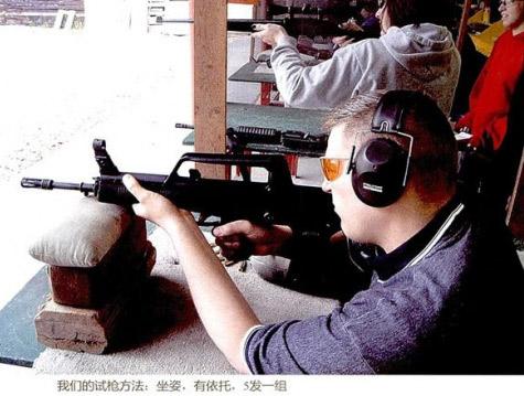 国外枪友体验97步枪射击