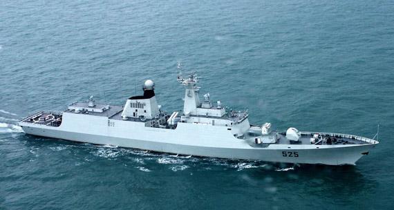 资料图:中国海军054级新型护卫舰525马鞍山号