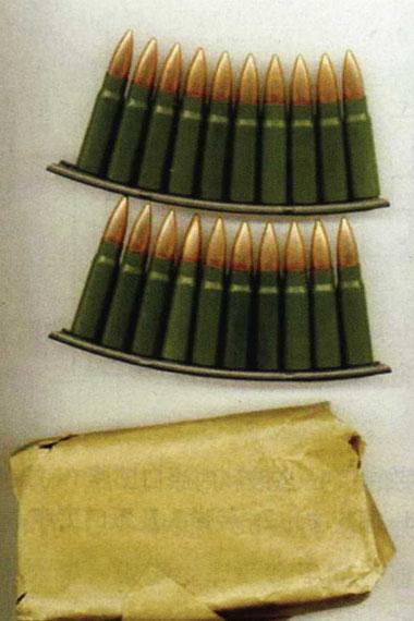 资料图:国产56式涂漆钢壳7.62毫米普通钢芯步枪弹