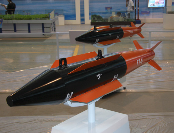 中国推出最新型国产SDB小直径精确制导炸弹(图)