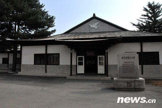 the Korean armistice negotiations Hall location. Xinhua News Agency reporter Liu Weishe