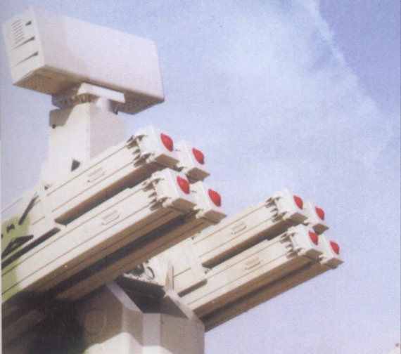 eight Heaven-mounted anti-aircraft missile launcher