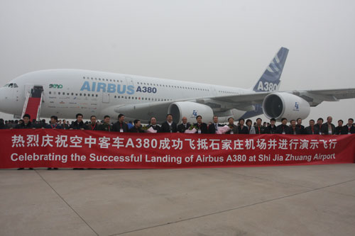 上海到河北保定飞机